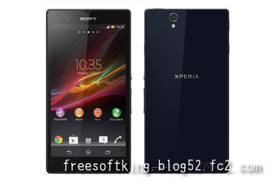 2013 SONY Xperia ZDoCoMo2013 3